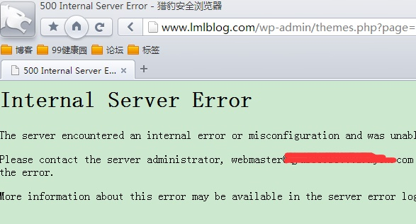 wordpress网站登录出现500Internal Server Error